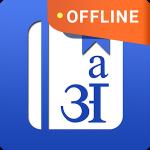 English Hindi Dictionary Premium 8.3.3.6 APK