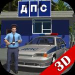 Traffic Cop Simulator 3D v 13.4.1 APK + Hack MOD (Money)