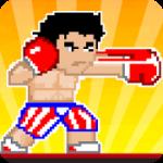 Boxing fighter: game arcade v 3 Hack MOD APK (Money)