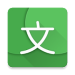 Hanping Chinese Dictionary Pro 汉英词典 6.7.2 APK Paid
