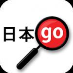 Yomiwa Japanese Dictionary and OCR Premium 3.4.0 APK