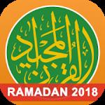 Quran Majeed Ramadan 2018 قرآن Premium 3.0.3 APK