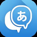 Translate Voice, Photo & Text Translate Box 5.9.5 APK