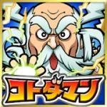 Spiritual warrior v 2.1.0 Hack MOD APK (Weak Enemy HP / AutoBattle)