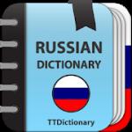 Explanatory Dictionary of Russian language 3.0.2 APK