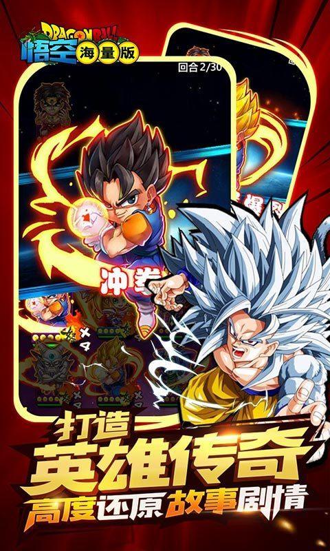 Dragon Ball Unlimiteds