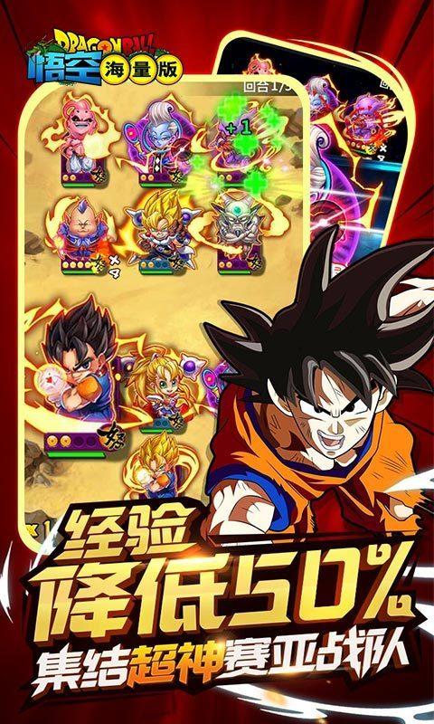 Dragon Ball Unlimitedvv