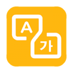 Screen Translator 1.18.07 APK Unlocked