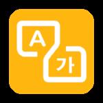 Screen Translator 1.20.25 APK AdFree