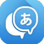 Translate Photo, Voice & Text Translate Box 6.2.2 APK