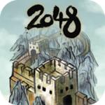 World Creator – 2048 Puzzle & Battle v 4.0.4 Hack MOD APK (Money)