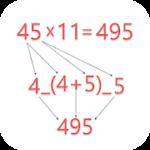 Maths Tricks Premium 1.3 APK