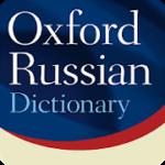 Oxford Russian Dictionary 10.0.410 APK Premium + Mod