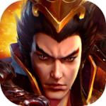 Dynasty Blade 2: ROTK Infinity Glory v 15.0.00 apk + hack mod (ATK / DEF MULTIPLY x1 – x1000 / SKILL NO CD / MON ATK / HP 1)