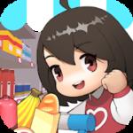 My Sim Supermarket v 2.6 Hack MOD APK (Money)