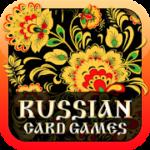 Russian Card Games v 3.5.2.5 hack mod apk (Unlocked)