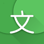 Hanping Chinese Dictionary Pro 汉英词典 v 6.11.3 APK Patched