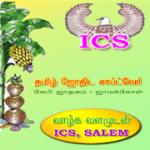 ICS Jamakol & KP System Tamil Astrology v 1.9.4 APK Patched