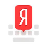 Yandex Keyboard v19 8 2 APK - APK PRO