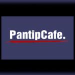 Cafe for Pantip™ No Ads v 9.58 APK