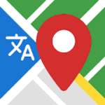 My Location Travel Aid for Trips Abroad v 5.57 APK AdFree