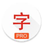 Japanese characters (PRO) 7.5.0 APK