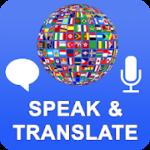 Speak and Translate Voice Translator & Interpreter 2.9 PRO APK
