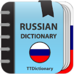 Explanatory Dictionary of Russian language 3.0.3.7 Pro APK