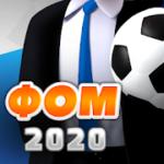 Online Soccer Manager OSM 2020 v 3.4.52.7 apk