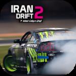 Iran Drift 2 v 2.8 Hack mod apk (Unlimited Money)